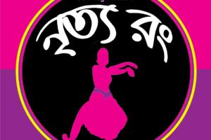 Bangladesh Nritto Rong Ltd of Dhaka