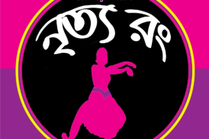 Bangladesh Nritto Rong Ltd of Dhaka, directed by Abed Islam Tipu, is an EurAsia Partner from 2021.